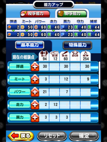 ability_up.jpg