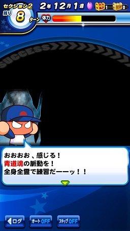 青道魂1.jpg
