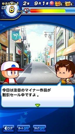 遊ぶDVD.jpg