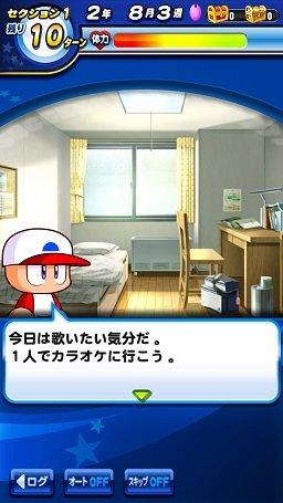 遊ぶカラオケ.jpg