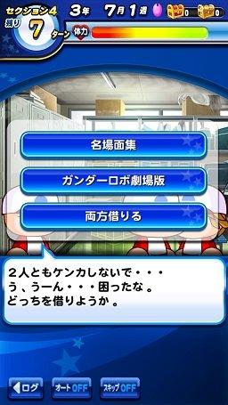 DVDイベント.jpg