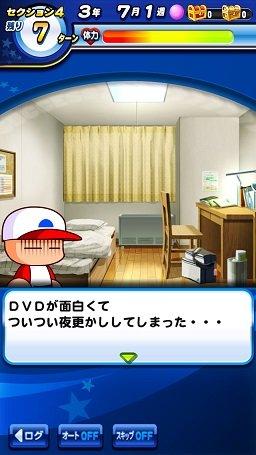 DVDイベント3.jpg