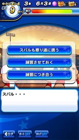 遊ぶスバルイベント.jpg