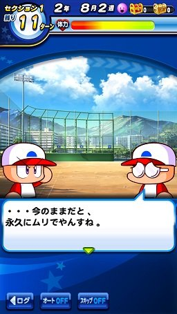 遊ぶ矢部2.jpg