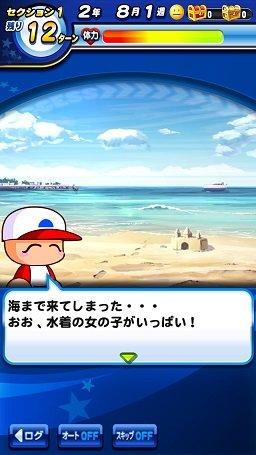 遊ぶ海2.jpg