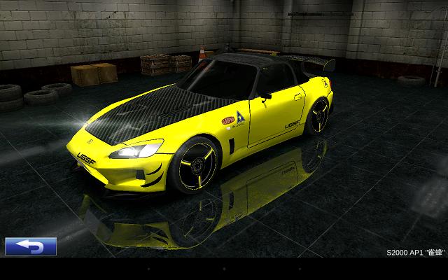 """Honda/S2000_AP1""""雀蜂"""" - ドリフ..."""