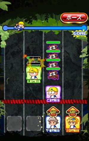 ミニゲーム内容画面