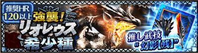 銀レウス.jpg