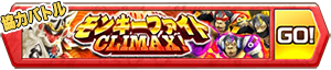 /theme/famitsu/shironeko/banner/monkey.png