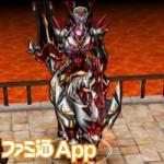 /theme/famitsu/shironeko/icon/boss2/deddo.png