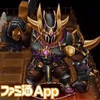 /theme/famitsu/shironeko/icon/boss2/heavy.jpg