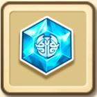 /theme/famitsu/shironeko/icon/rune_high_blue.jpg