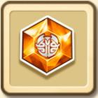 /theme/famitsu/shironeko/icon/rune_high_orange.jpg