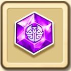 /theme/famitsu/shironeko/icon/rune_high_purple.jpg