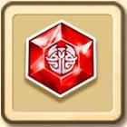 /theme/famitsu/shironeko/icon/rune_high_red.jpg
