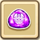 /theme/famitsu/shironeko/icon/rune_normal_purple.jpg