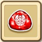 /theme/famitsu/shironeko/icon/rune_normal_red.jpg