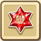 /theme/famitsu/shironeko/icon/rune_star_red.jpg