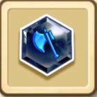 /theme/famitsu/shironeko/icon/rune_weapon_axeh.jpg