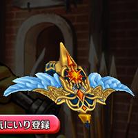 /theme/famitsu/shironeko/icon/weapon/bow/wep_aiolos_bow.png