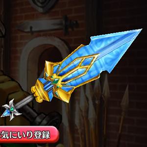 /theme/famitsu/shironeko/icon/weapon/sword/wep_douglass21.png