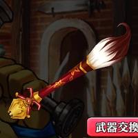 /theme/famitsu/shironeko/icon/weapon/sword/wep_mikoto.jpg