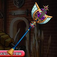 /theme/famitsu/shironeko/icon/weapon/wand/wep_aiolos_wand.png