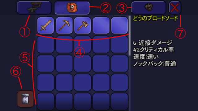2 menu.jpg