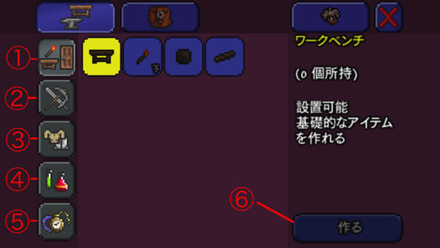 4 sakusei