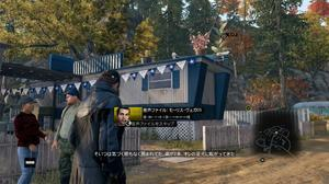 WATCH_DOGS™_20140630221057_1 (640x360)
