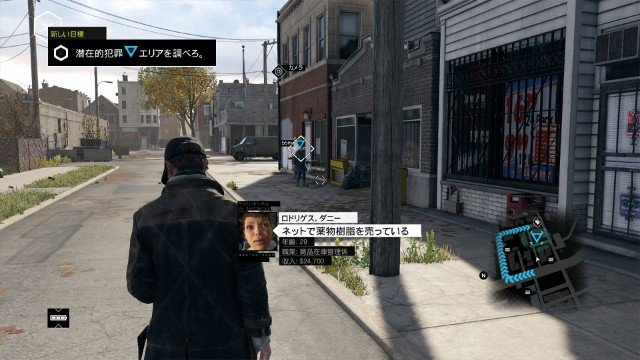 WATCH_DOGS™_20140702211848 (640x360).jpg