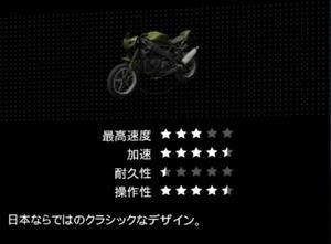 Kodachi.jpg