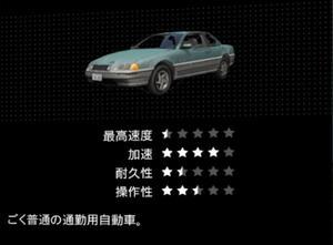 Relegate V6.jpg