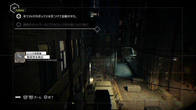 手がかり解除4 (640x360).jpg