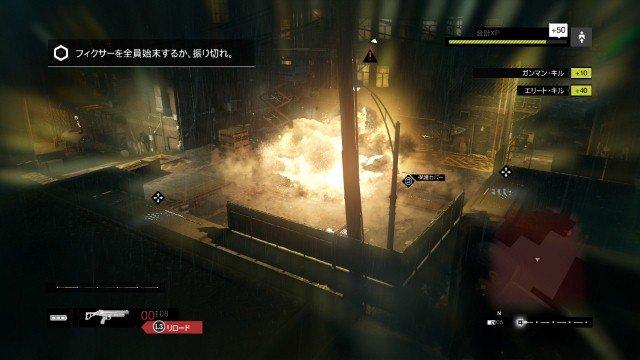 手がかり爆発 (640x360).jpg