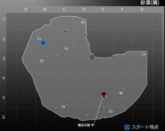 map1-4.jpg