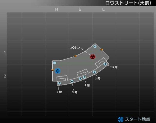 map2-4