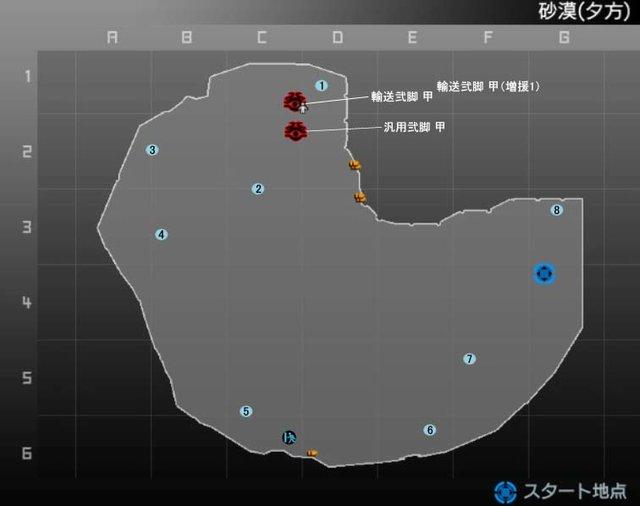 map2-6