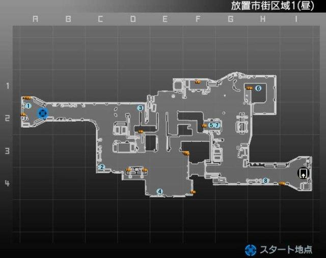 map3-4