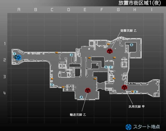 map3-test