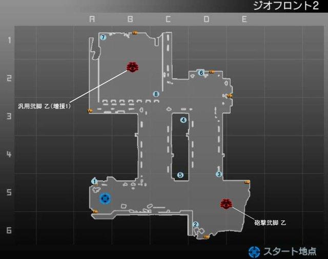 map4-3.jpg