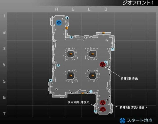 map4-5