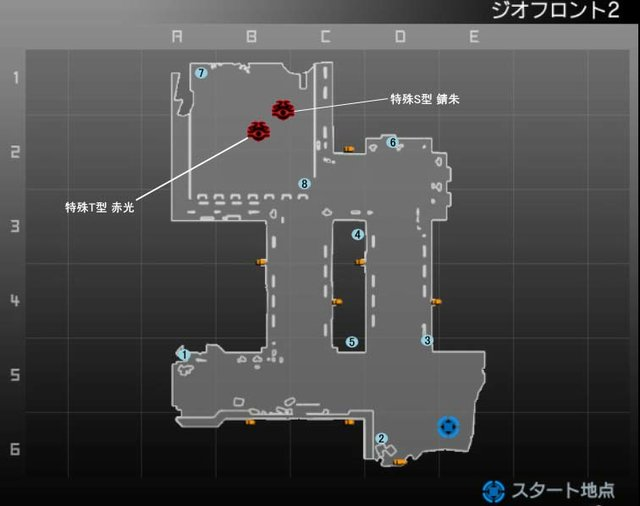 map5-7