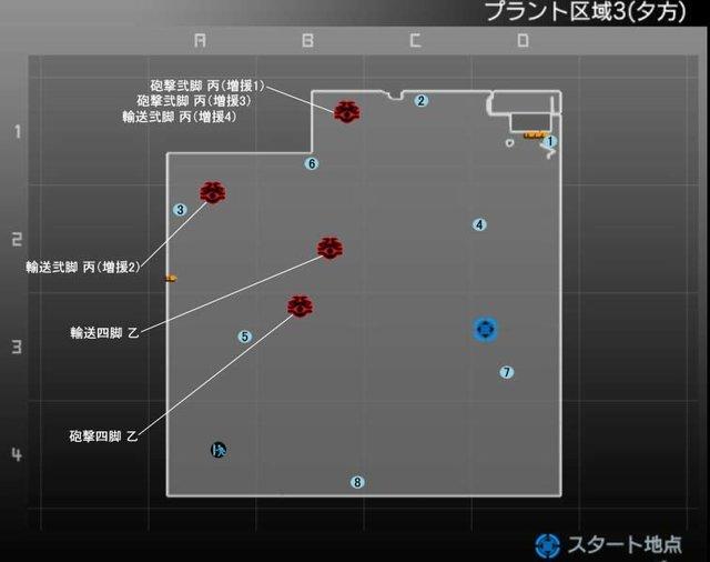 map5-8.jpg