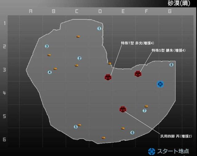 map6-3
