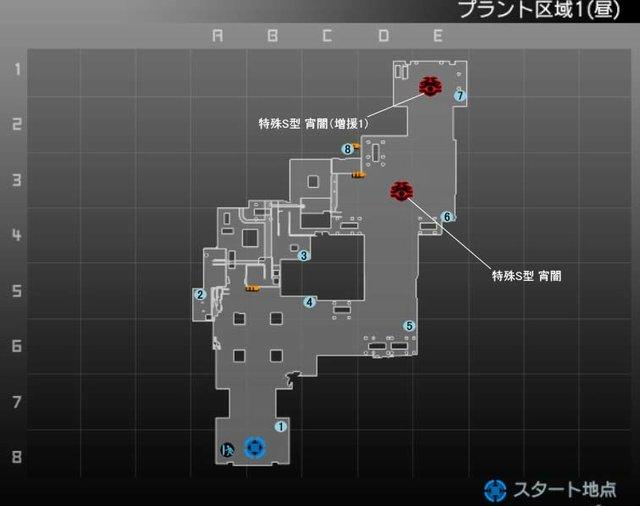 map6-7