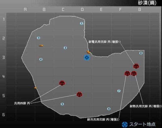 map6-5