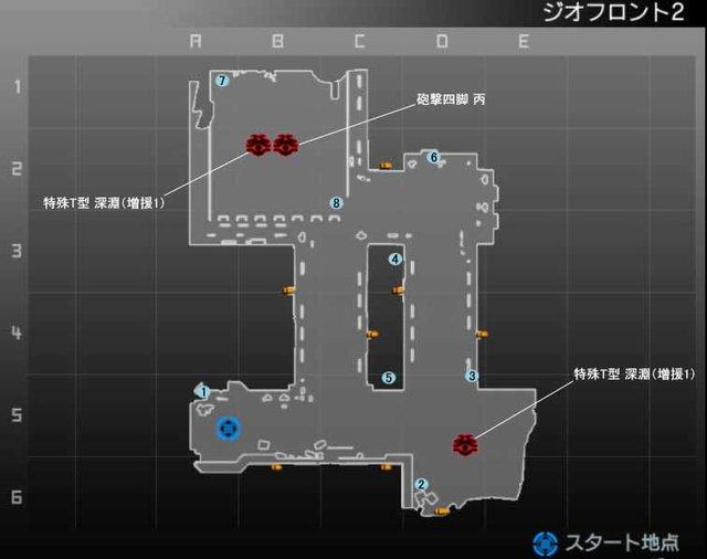 map7-6