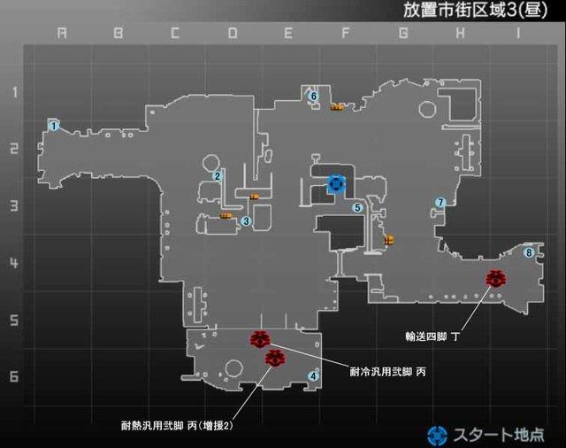 map7-7