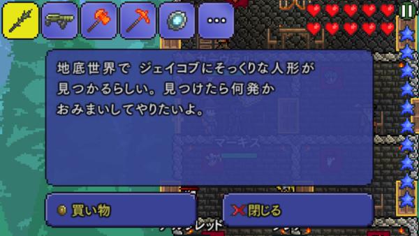 kankei1